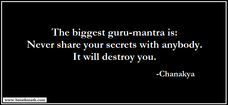 The Biggest Guru-Manthra