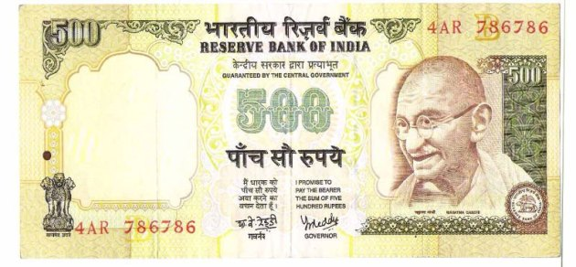 500-rs-note-with-786786-no