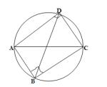 Circles – Exercise 10.5 – Class IX